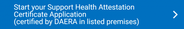 Start your Support Health Attestation Certificate Application (certified by DAERA in listed premises)